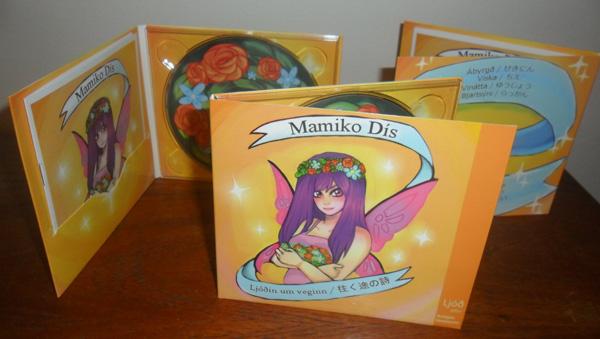 Ljóðin um veginn / 往く途の詩  (CD) - Mamiko Dís